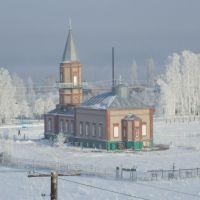 Mosque, Дюртюли