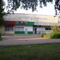 кинотеатр В.Н.Горшкова, Дюртюли