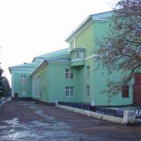 ДК им.Кирова, Ишимбай