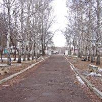 Сквер, Ишимбай