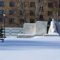 Памятник, Ишимбай