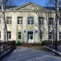 Школа, Ишимбай
