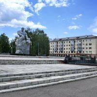 Памятник первооткрывателям башкирской нефти, Ишимбай