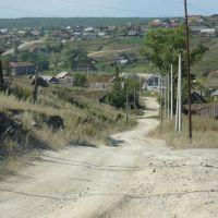 Улица вдоль обрыва, Кананикольское