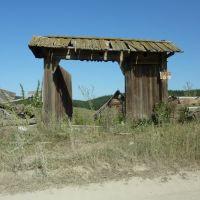 Ворота в разрушенный двор, Кананикольское