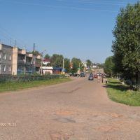 ul.Lenina, Красноусольский