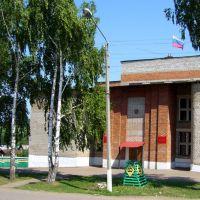 Суд, Красноусольский