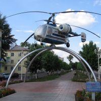Стела вертолетостроителям, Кумертау