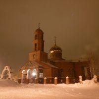 Церковь, Кумертау