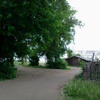 Комсомольский переулок, Кумертау