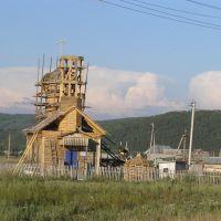 Реставрация церкви, Малояз