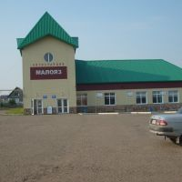 Автовокзал, Малояз