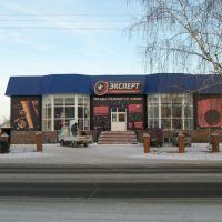 """Магазин """"Эксперт"""", Месягутово"""