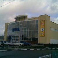 Вега, Месягутово