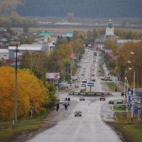 Въезд в Месягутово, Месягутово