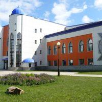 РДК, Мраково