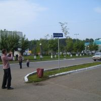 Lenin avenue, Нефтекамск