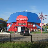 Arsenal club, Нефтекамск