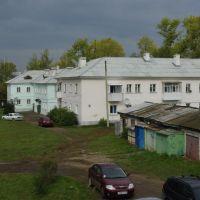 Courtyard in Okt city, Bashkortostan, Russia, Октябрьский