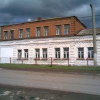 ул.Коммунистическая школа-интернат, Раевский