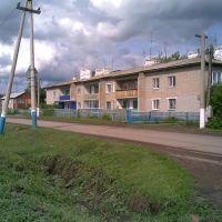 ул.Коммунистическая, Раевский