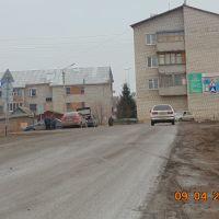 Улица Гагарина, Раевский