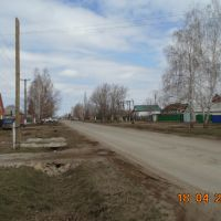 Улица Кирова, Раевский