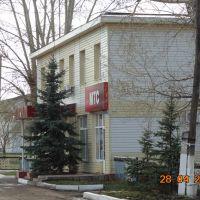МТС ул.Ленина, Раевский