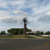 Памятник Салавату Юлаеву, Салават