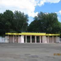 Парк культуры и отдыха, Салават