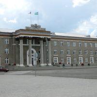 Здание администрации г. Салават, Салават