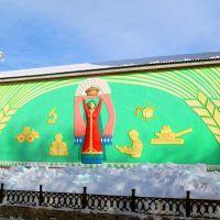 Изображение возле Аграрного университета, Сибай