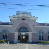 Станция Сибай, Сибай