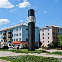 Sibay (Bashkortostan), Сибай