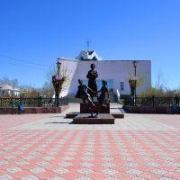 Памятник у ЗАГСа, Сибай