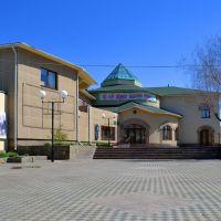 Театр драмы им. А.Мубарякова, Сибай