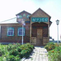 museium, Старобалтачево