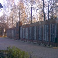 парк Жукова, доска памяти., Стерлитамак