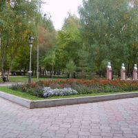 парк героев, Стерлитамак