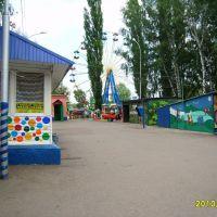 парк, Стерлитамак