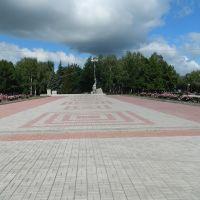 """Мемориал """"Вечный огонь"""" (Стерлитамак), Стерлитамак"""