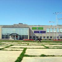 Башкирский драмтеатр, Стерлитамак