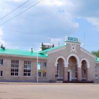 Ж. Д. Вокзал, Стерлитамак