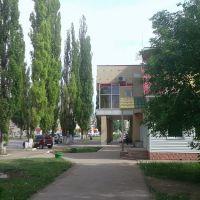 ул. Комарова, Туймазы