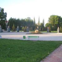 г. Туймазы, Городской парк, аллея победы, Туймазы