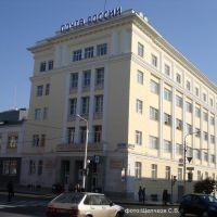 Главпочтамп, Уфа