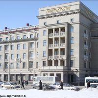 гостиница Башкирия, Уфа