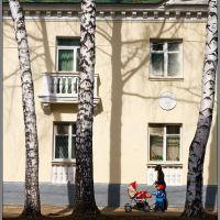 На прогулке, Уфа