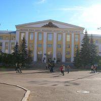 УГАТУ, Уфа