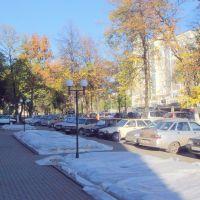 Отель Башкортостан, Уфа